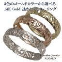 ハワイアンジュエリー リング 指輪 オーダーメイド 1.5mm厚 幅4mm 14K ゴールド イエローゴールド バレルリング ハワイ製 手彫りリング メンズ レディース 結婚指輪 マリッジリング ウェディングリング 2号-28号