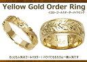 ハワイアンジュエリー リング 指輪 オーダーメイド 1.5mm厚 幅4mm 14K ゴールド イエローゴールド バレルリング ハワイ製 手彫りリング メンズ レディース 結婚指輪 マリッジリング ウェディングリング 2号-28号 3