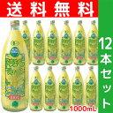 アロエベラ ジュース 1000ml 12本セット 超お得 アロエベラ 新鮮 アロエベラジュース   栄養 高品質 ナチュラルピュア  その1