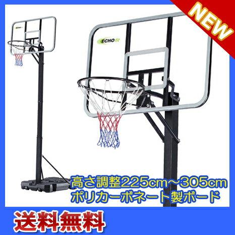 アーム付き透明ポリカーボネート製バスケットゴール ポータブルバスケットボー...