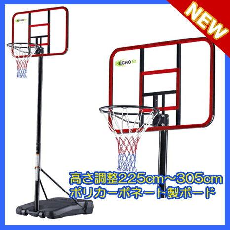 透明ポリカーボネート製バスケットゴール ポータブルバスケットボードスタンド ...