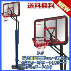 【エコーフィット】ポールガード付きポリカーボネート製バスケットゴールミニバスから公式まで対応EC-9100【送料無料】【商品代引き不可】