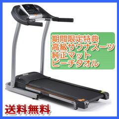 【ジョンソン】ルームランナーTempoT82(ジョンソン製マット付き)テンポティー82ランニングマシン