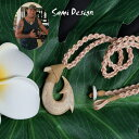フィッシュフック ハワイアンジュエリーSami Design 1点モノ【再入荷無し】Fish Hook M ハワイの伝統的貴重な素材の骨