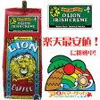 ライオンコーヒー アイリッシュ・クリーム 10oz(283g)6480円以上で送料無料♪(沖縄除く)ハワイのお土産の定番!ハワイの味!