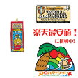 ライオンコーヒー バニラ・アーモンド 10oz(283g)6480円以上で送料無料♪(沖縄除く)ハワイのお土産の定番!ハワイの味!