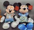 ミッキー、ミニー ぬいぐるみ 人形 ハワイ Lサイズハワイのディズニー、アウラニ限定!※ご希望の種類をご選択くださいませ♪