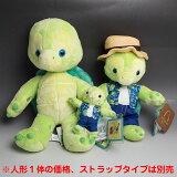 送料無料!【人形】オル Olu ダッフィー フレンズ ぬいぐるみ ※ハワイ限定、AULANIモデル!1体の価格です。