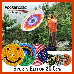 [メール便発送]PocketDisc/ポケットディスク[スポーツエディション(直径約20.5cm)C]いつでもどこでも!自由自在に遊べるコットン製のフライングディスクフリスビー鍋敷等たくさんの使い道!キッズ布[売れ筋]10P26Mar16