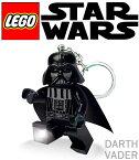 【エントリー&買い回り&SPUでポイント最大20倍】【LEGO / レゴ】DARTH VADER KEYLIGHT ダースベイダーキーライト STARWARS好きにはたまらない!! 暗がりの車内、夜に物を落とした時パっと照らしてくれます。 LED LIGHT  おもちゃ キーホルダー 37353