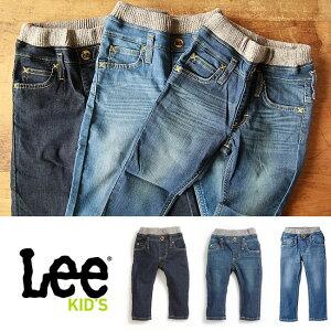 リー キッズ デニム Lee [LK3301] BABY RIB STRAGHIT PANTS ベビーリブストレートパンツ ジーンズ ストレッチデニム ジーパン 子供服