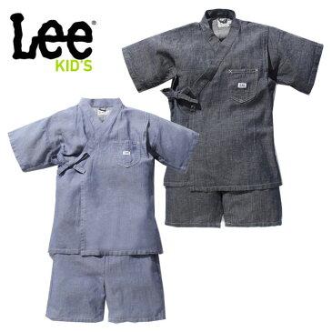 【25日はFD BONUS DAY 最大P31.5倍】リー Lee キッズ ジンベイ [LK2235 KIDS JINBEI 甚平 子供用 おしゃれ 浴衣セット [0502]【SPS03】