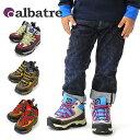 到着後レビュー投稿で送料無料!【 albatre / アルバートル 】Junior Trekking Shoes AL-TS110J...