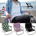 【イーグルス感謝祭!お得なクーポン600円offあります】LAWN CHAIR ローンチェア 椅子 L/C ローバック ビーチチェア アウトドアチェア ガーデン [0401]【autumn_D1810】