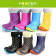 プーキーズ スノーブーツ POOKIES [PK-EB510] キッズ 軽量防寒ブーツ インナーボア付 ジュニア ユース 子供用 長靴 [売れ筋]
