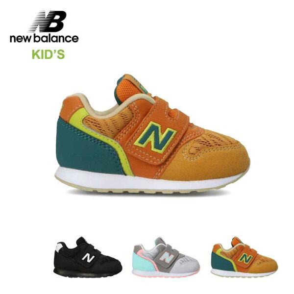 ニューバランスキッズスニーカーNEWBALANCE IZ996 トドラー靴LIFESTYLE 210216