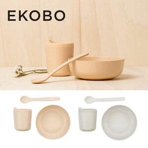 EKOBO エコボ バンビーノ (ベビーフーディングセット) ベビー用食器セット スプーン 器 コップ 赤ちゃん 出産祝い バンブー 竹製 [0330]