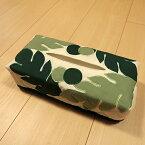 【ハワイアンキルト】 ティッシュボックスケース (ティッシュカバー) パンの木(ウル)柄 固定ゴム付き
