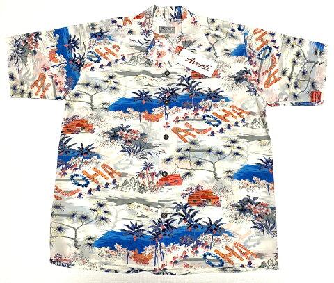 アロハシャツ AVANTI SILK(アヴァンティ シルク) A1018WHT 半袖 メンズ ホワイト(白色) ハワイアン フラガール ヤシの木 海 波 リゾート おしゃれ ヴィンテージレプリカ シルク100% 開襟(オープンカラー) 送料無料