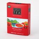 【0001】Hawaiian Natural Tea ハワイアンナチュラルティー 8パック入り ハワイ お土産 ハワイアン お茶 Hawaii おみやげ