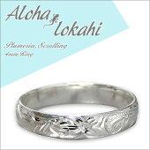ハワイアンジュエリーハワイアンリング刻印無料ハワイアンジュエリー指輪手彫りハワイアンジュエリーバレルストレートエッジスクロールプルメリアハワイアンジュエリーハワイアンリングハワイアンジュエリー