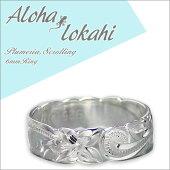 ハワイアンジュエリーハワイアンリング刻印無料ハワイアンジュエリー指輪手彫りハワイアンジュエリーバレルカットアウトスクロールプルメリアハワイアンジュエリーハワイアンリングハワイアンジュエリー