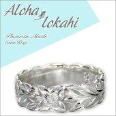 ハワイアンジュエリーハワイアンリング刻印無料ハワイアンジュエリー指輪手彫りハワイアンジュエリーカットアウトマイレリーフプルメリアハワイアンジュエリーハワイアンリングハワイアンジュエリー