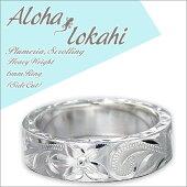 ハワイアンジュエリーハワイアンリング刻印無料ハワイアンジュエリー指輪手彫りハワイアンジュエリーストレートエッジサイドウェーブヘビーウェイトハワイアンジュエリーハワイアンリングハワイアンジュエリー