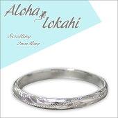 ハワイアンジュエリーハワイアンリング刻印無料ハワイアンジュエリー指輪手彫りハワイアンジュエリーストレートエッジスクロールハワイアンジュエリーハワイアンリングハワイアンジュエリー