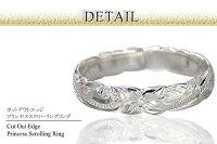 ハワイアンジュエリーハワイアンペアリング指輪刻印無料手彫りカットアウトスクロールプルメリアハワイアンジュエリーハワイアンペアリング