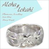ハワイアンジュエリーハワイアンリング刻印無料ハワイアンジュエリー指輪手彫りハワイアンジュエリーバレルカットアウトヘビーウェイトスクロールプルメリアハワイアンジュエリーハワイアンリングハワイアンジュエリー