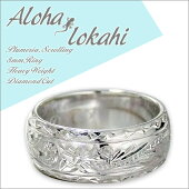 ハワイアンジュエリーハワイアンリング刻印無料ハワイアンジュエリー指輪手彫りハワイアンジュエリーダブルダイヤモンドカットヘビーウェイトスクロールプルメリアハワイアンジュエリーハワイアンリングハワイアンジュエリー