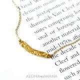 ネックレス レディース 女性 ハワイアンジュエリー K18 ゴールド 美しい曲線がデコルテに優雅に沿う スクロール カーヴィ プレート バー ペンダント 華奢 シンプル イエローゴールド ane1148 バレンタイン プレゼント ギフト