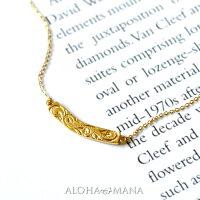 ネックレスレディース女性ハワイアンジュエリーK18ゴールド美しい曲線がデコルテに優雅に沿うスクロールカーヴィプレートバーペンダント華奢シンプルイエローゴールドane1148プレゼントギフト