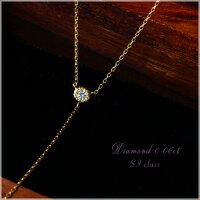 ネックレスレディース女性ハワイアンジュエリーK18ゴールドオパールまたはダイヤモンド0.06ctハミングバーY字イエローゴールド華奢シンプルペンダントane1192プレゼントギフト