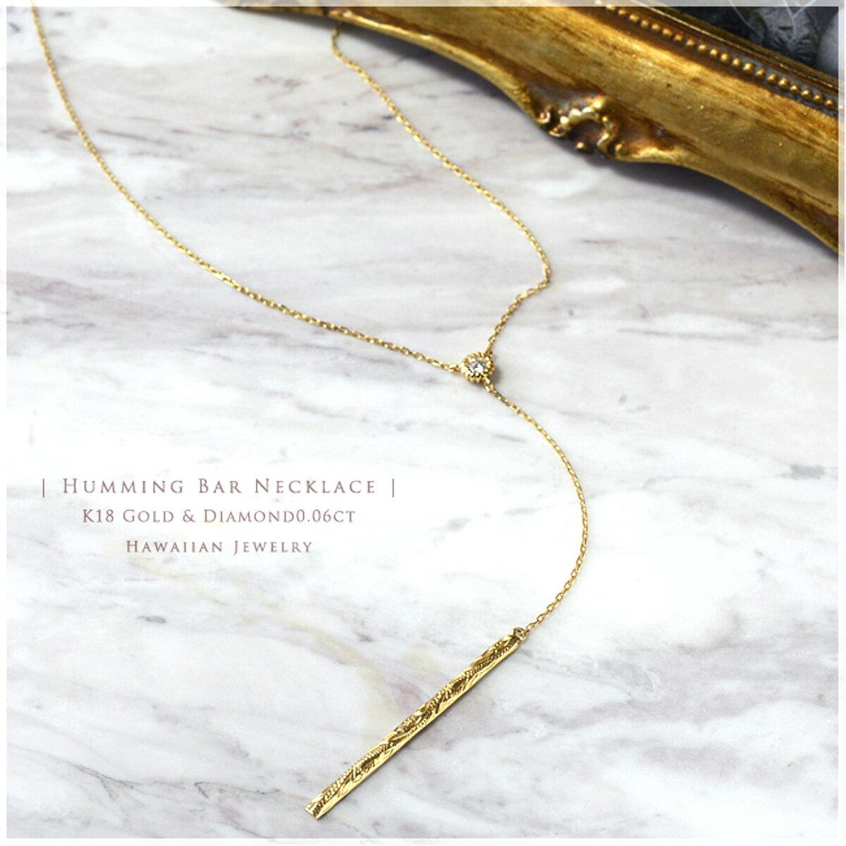 ネックレス レディース 女性 ハワイアンジュエリー K18 ゴールド オパールまたは ダイヤモンド 0.06ct ハミング バー Y字 イエローゴールド 華奢 シンプル ペンダントane1192