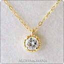 ネックレス ハワイアンジュエリー アクセサリー レディース ひと粒 ダイヤモンド 0.10ct・K18 18金 ゴールド ペンダント イエローゴールド シンプル 華奢 apdg8650