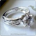 ハワイアンジュエリーリンググラマラスな輝きスワロフスキーCZダイヤ(キュービックジルコニア)プリンセスリングari1052