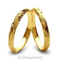 リング指輪ハワイアンジュエリーレディース女性メンズ男性シルキーゴールドリングピンキー・ファランジリングイエローゴールドK10/K14/K18ゴールド(10金/14金/18金)・幅2mm華奢arig6521プレゼントギフト