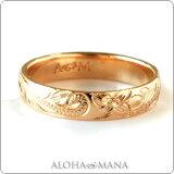 リング ハワイアンジュエリー 結婚指輪レディース メンズ ペアリングとしてもオススメ♪ ゴールドリング イエローゴールド K10/K14/K18ゴールド(10金/14金/18金) arig0043