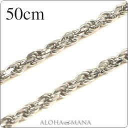 ネックレス ハワイアンジュエリー ネックレス (Weliana)ネックレス カットロープチェーン幅2.0mm(長さ50cm)K14ホワイトゴールド dchwrop201046wch3117 プレゼント ギフト