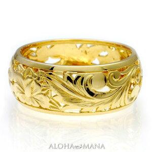 リング指輪ハワイアンジュエリーアクセサリーレディースメンズK14ゴールドゴールドリング透かし彫りParadiseイエローゴールドhijri000ygレース
