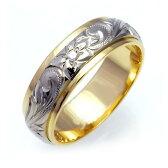 マリッジリング 結婚指輪 ハワイアンジュエリー リング レディース メンズ (Weliana) ONLY ONE デュアルトーン バレル・ストレート ゴールドリング cdr017(幅6mm・8mm・10mm・12mm) オーダーメイド ハンドメイド