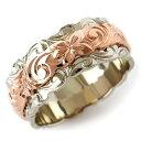 マリッジリング 結婚指輪 ハワイアンジュエリー リング レディース メンズ (Weliana) ONLY ONE デュアルトーン オーシャン ダブルカットアウト・ ゴールドリング cdr033oc(幅8mm・10mm) オーダーメイド ハンドメイド