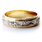 マリッジリング 結婚指輪 ハワイアンジュエリー リング レディース メンズ (Weliana) ONLY ONE デュアルトーン フラット ゴールドリング cdr035 (幅6mm・8mm・10mm) オーダーメイド ハンドメイド
