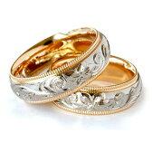 マリッジリング 結婚指輪 ハワイアンジュエリー リング レディース メンズ ペアリング (Weliana) ONLY ONE デュアルトーン バレル コインエッジ ゴールドリング ペア セット cdr073pair(幅6mm・8mm) オーダーメイド ハンドメイド