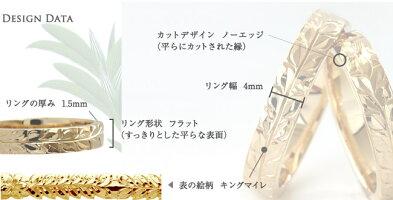 (Weliana)ONLYONEマリッジリング結婚指輪ハワイアンジュエリーリングレディース女性メンズ男性ペアリングフラットゴールドリングキングマイレペアセットcdr009mailepair(幅4mm・6mm・8mm・10mm)オーダーメイドハンドメイドプレゼントギフト