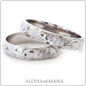 マリッジリング 結婚指輪 ハワイアンジュエリー リング レディース メンズ (Weliana) ONLY ONE ペアリング バレル ゴールドリング カレイキニ ペア セット(幅4mm・6mm・8mm)cdr022kalepair オーダーメイド ハンドメイド