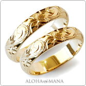 マリッジリング 結婚指輪 ハワイアンジュエリー ペアリング (Weliana) ONLY ONE レディース メンズ ゴールドリング イエローゴールド バレル ノーエッジまたはカットアウト ペア セット (幅4mm・6mm) hij_ri022yg_pair オーダーメイド ハンドメイド