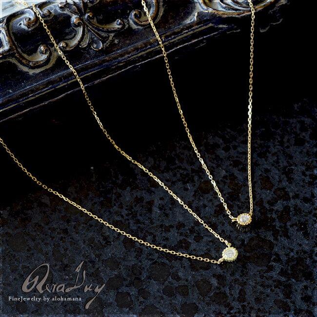 (RERALUy)一粒 ダイヤモンド ネックレス レディース 女性 上質 ひと粒 ダイヤモンド K18 18k 18金 ゴールド イエローゴールド・0.06ct シンプル ペンダント [le Chck] rpdg001/